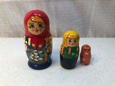 "4"" Russian Nesting Doll"