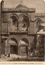 GRAVURE 1888 ENGRAVING ISRAEL JERUSALEM  EGLISE ST SEPULCRE CHURCH