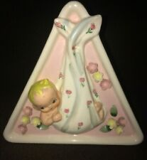 Vintage 5.5 in Shafford Japan Baby Planter Pink 1950s