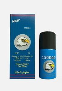SUPER VIGA 150000 Delay Spray For Men Lasting Long Time Premature Ejaculation A+