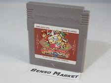GAME BOY GALLERY 2 DMG-AGIJ SUPER MARIO NINTENDO GAME BOY GB JP JAP GIAPPONESE