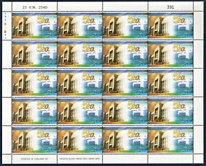 Thailand 1997 20th Anniversary of the Communications Authority of Thailand FS