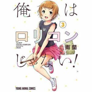 Ore wa Loli ja nai! 3 I'm not Lolita-Complex Japanese Young Comics Manga Uran