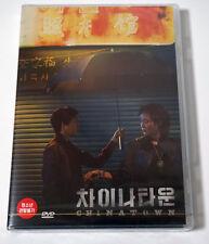 Coin Locker Girl : Chinatown ( DVD ) Korean Movie / English Subtitle / Region 3
