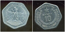 MADAGASCAR   10  ariary  1992  ( bis )