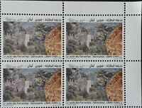 Lebanon 2021 NEW MNH stamp The garden of the patriarchs Qannoubine Corner Blk-4