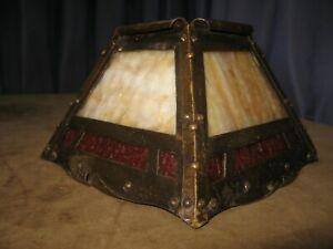 "Antique Orig Arts & Crafts Lamp Shade 8 Panel Slag Glass 8"" Square 5"" H Brass"