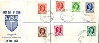 Rhodesia & Nyasaland1954 Queen Elizabeth II definitive FDC Bulawayo HS 7 Vals