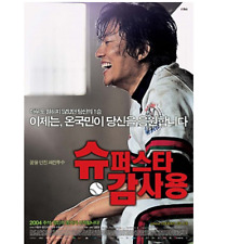 "KOREAN MOVIE ""Mr. Gam's Victory"" DVD/ENGLISH SUBTITLE/REGION 3/"