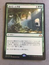 Pre-Release FOIL Japanese SEASONS PAST shadows Over Innistrad NM MTG Magic