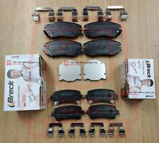 FOR VAUXHALL INSIGNIA MK1 2.0 CDTI FRONT & REAR OE BRAKE PADS BRECK NEW