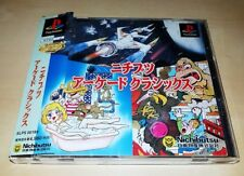 PS1 Nichibutsu Arcade Collection Moon Cresta NTSC JAPAN Playstation