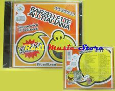 CD BARZELLETTE ALL'ITALIANA compilation PROMO sigillato (C1*) no lp mc dvd vhs