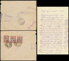 MIDDLE EAST, UNCHECKED CLASSIC COVER WITH LETTER INSIDE, SEE...    #Z848