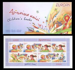 2010. Belarus. Children's Books (EUROPA-CEPT)) Booklet