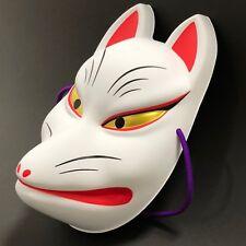 F/S Japanese Fushimi Inari White Fox OMEN Mask Interior Display Cosplay Japan