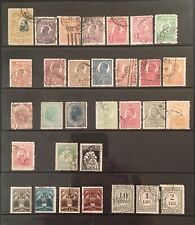 Romania. Early Stamps + Postage Dues & Postal Tax