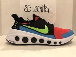 Nike Cruzrone Bright Crimson Electric Green CD7307 600 Men's Size 10.5 NO LID