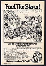 NICK at NITE TV AD~SATURDAY NIGHT LIVE~GILDA RADNER~JOHN BELUSHI~ANDREA MARTIN