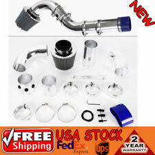3'' Universal Multiple Combined Cold Air Intake System Pipe kit + Filter Sets