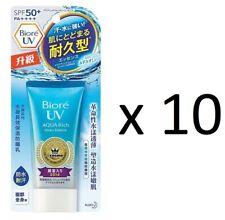 ( Pack of 10 ) Biore Uv Aqua Rich Watery Essence Sunscreen ~ 8-19 Days Arrive !