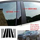 Fit For TOYOTA RAV4 2019-2021 10pc Gloss Black Pillar Posts Door Window Trim