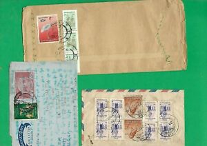 3  BURMA COVERS, / POST CARDS /postal letter