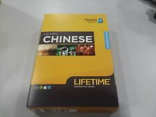 Rosetta Stone: Learn Chinese with Lifetime Access on iOS, Android, PC, and Mac-N