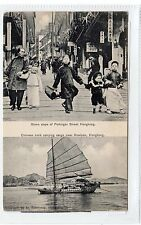 JUNK NEAR KOWLOON/ POTTINGER STREET STEPS: Hong Kong postcard (C26482)