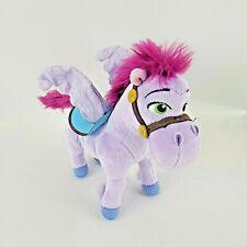 "Disney's Sofia the First Minimus Pegasus Stuffed 8"" Plush Purple WInged Horse"