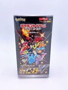 Pokemon Card Sword & Shield High Class Pack Shiny Star V BOX Japanese *FASTSHIP