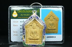 Phra Kun Paen Plai guman LP Koon wat banrai nakhonratchasima Thai amulet #6&Card