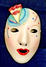 Vandor Japan Vintage Ceramic Mask Birthday Pie and Candles- Pelzman Designs 1983