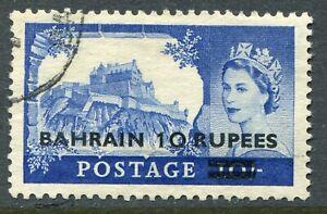 Bahrain QEII 1955-60 10r/10s type II SG 96a used (cat. £130)