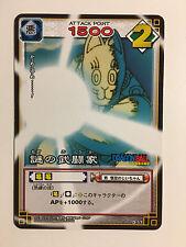 Dragon Ball Z Card Game Part 1 - D-17