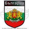 "BULGARIA, Bulgarian Shield  4""(100mm) Bumper Sticker"