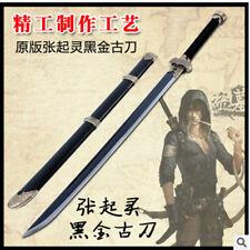 Handmade Chinese Sharp Carbon Steel Wushu Sword For KungFu Tang Dao Full Tang