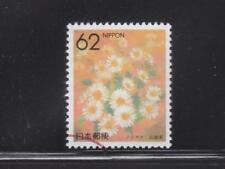 JAPAN 1990 (PREFECTURE FLOWER) HYOGO CHRYSANTHEMUM 1 STAMP SC#Z50 IN FINE USED