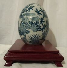 Vintage Decorations Chinese Blue & White Flower Porcelain Egg