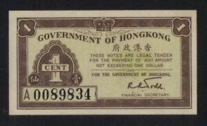 1941 Hong Kong 1 Cent UNC