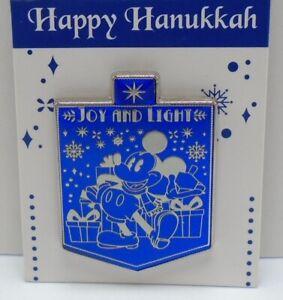 Disney Hanoukah 2015 Joy Et Léger Broche