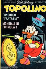 FUMETTO=TOPOLINO=N°1173 1978=F.1  (ARTICOLO+FOTO)=IL PARCO DELL'ENGANDINA