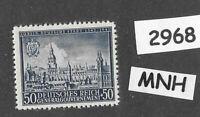#2968   MNH stamp 50Gr + 50Gr 1942 / Third Reich / Occupied Lublin Poland WWII