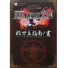 Final Fantasy Type-0 Kyuseishu Shinan no Sho guide book / PSP