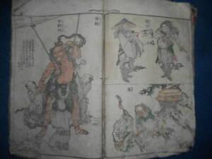 Katsushika HOKUSAI Manga Japan Original Woodblock Print Book