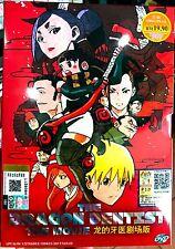 The Dragon Dentist (Specials Film) ~ DVD ~ English Subtitle ~ Japanese Anime