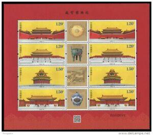2015-21 CHINA PALACE MUSEUM SHEETLET