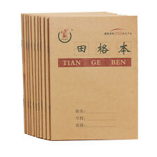 10pcs Chinese exercise book for character practicing writing book 17.5cm*12.5cm