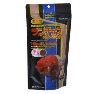 Hikari Lionhead Mini Sinking Pellet 12.3oz Fancy Goldfish Fish Food