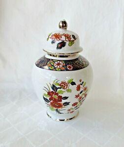 Vintage KGNDG Japan Porcelain Ginger Jar/Lidded Urn *Floral Design Gold Trim VGC
